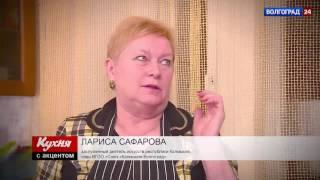 Кухня с акцентом. Калмыки. 19.03.17