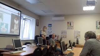 Первая помощь обучение в Ликее