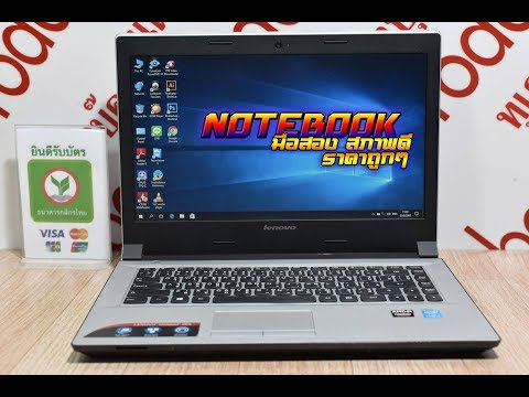 #โน๊ตบุ๊คมือสอง-lenovo-idealpad-305-14ibd-intel-core-i5-5200u-2.20g