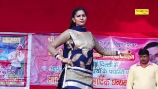 Sapna Choudhary || lasted video song pate te bi patli 2017 best stage dance