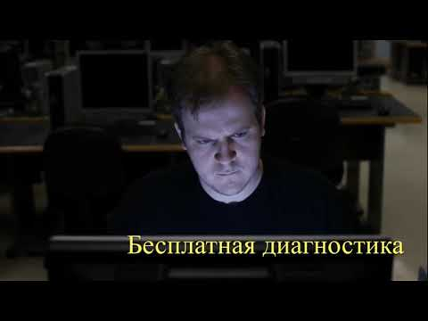РЕМОНТ КОМПЬЮТЕРОВ в  Пензе