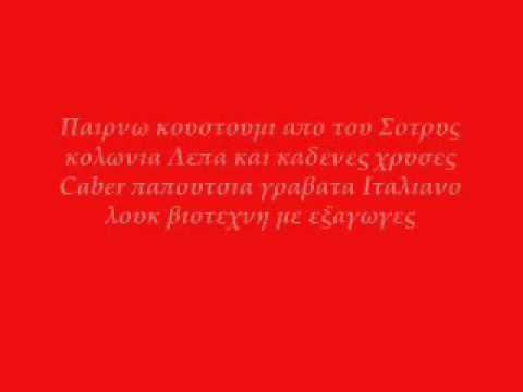 ΠΟΙΗΣΗ-Η ΛΑΜΠΟΡΓΚΙΝΙ-ΝΙΚΟΣ ΛΟΛΗΣ
