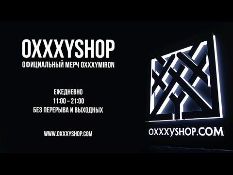 Как пройти от метро Дмитровская к Oxxxyshop в Москве