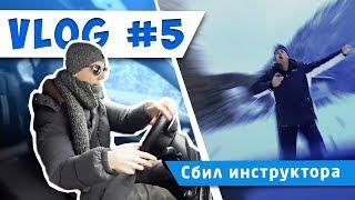 ДРИФТ В ГОРАХ на тачке за 5 000 000