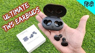 HIGHKEY PUNCH True Wireless Earbuds | UNBOXING & REVIEW | IPX6 Waterproof | tws earbuds under 3500rs