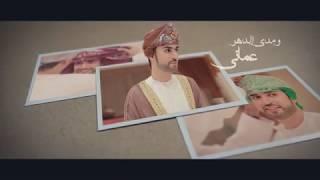 هل إنتهى الإحتفال بالعيد الوطني العماني؟ - #سامي_الزدجالي