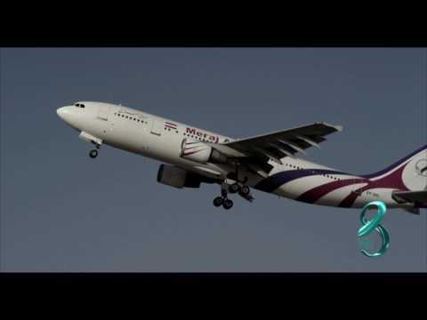 meraj iranian airline & 5 stars darvishi royal hotel/ هواپیمایی معراج/هتل مجلل درویشی