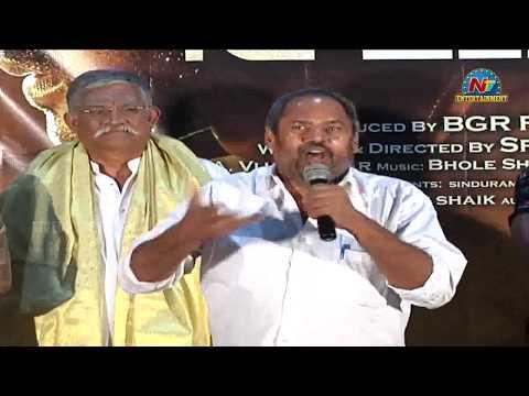 R Narayana Murthy Speech At Krishna Rao Supermarket Movie Teaser Launch | NTV Entertainment