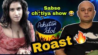 Pakistani Idol | What a Show 😅🤣😂 | Roast
