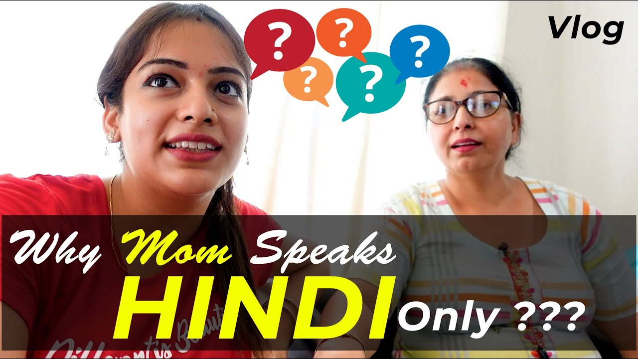 Mumma Hindi Kyu bolde aa ? | Our New Drone | That Couple Though | Vlog