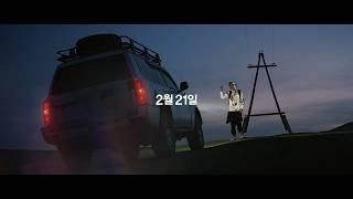 SS_20 코오롱스포츠 류준열 TV CF Teaser …