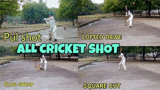All cricket shots ever in cricket history ||