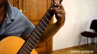Как правилно ставить аккорды на классической гитаре. Урок № 5