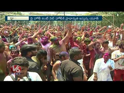 Hyderabadi People Shows Interest On Wet Holi Events Across City | V6 News