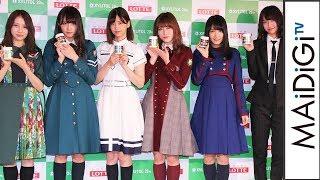 アイドルグループ「欅坂46」が10月24日、東京都内で開かれたロッテ「キシリトールガム」のイベントに、同グループの歴代シングル曲の衣装で登場。メンバーの渡邉理佐さん ...
