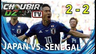 Japan Vs Senegal  2 - 2 FIFA World Cup 2018