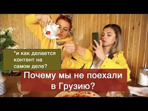 Путешествие по России на машине: Кисловодск, Приэльбрусье, Домбай, Архыз