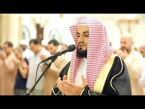Дуа Аль - Кунут / чтец Раыд Мухаммад Курди / 2 Рамадан 2019 г