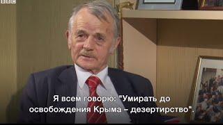 Крым Найден рецепт БЕССМЕРТИЯ Акодемик Джемилёв и знахарь Гордон