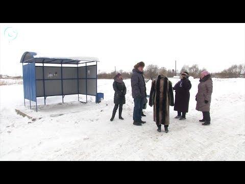 Жители деревни Шилово теперь могут добраться до Новосибирска на автобусе