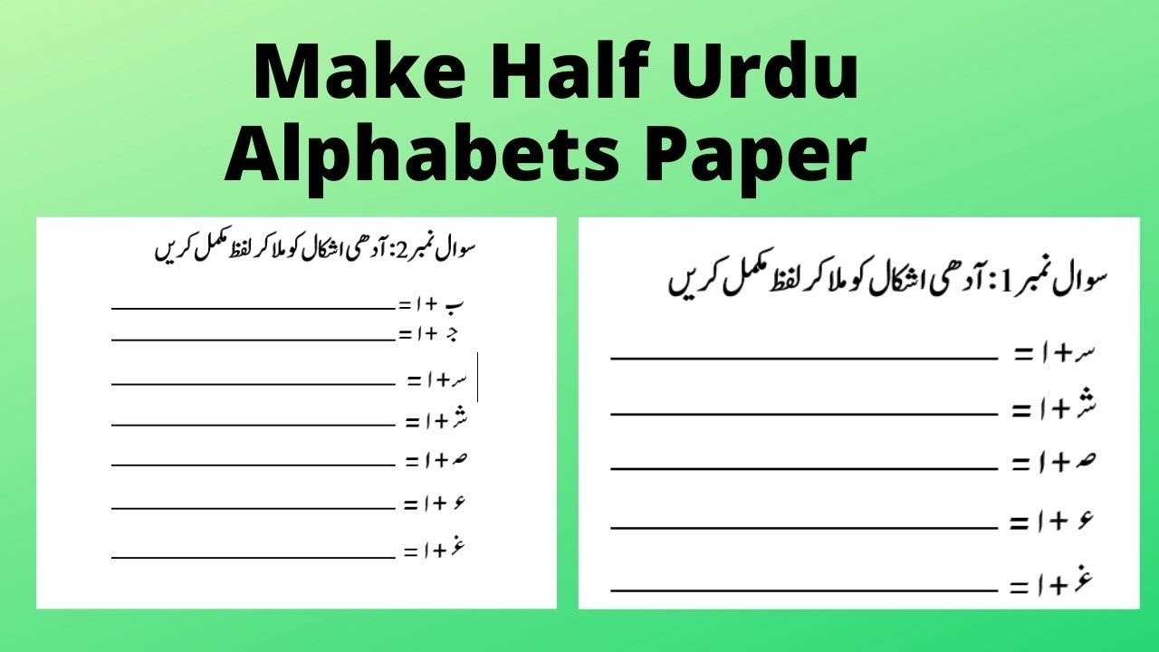 How to Type Urdu & English Tracing and Half alphabets in MS Word