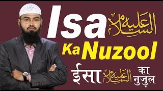 Isa AS Ka Nuzool (Complete Lecture) By Adv. Faiz Syed
