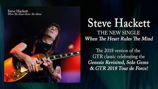STEVE HACKETT – When The Heart Rules The Mind 2018 (Album Track)