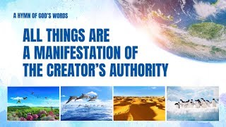 "English Christian Devotional Song | ""All Things Are a Manifestation of the Creator's Authority"""