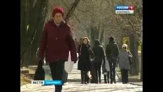 Вести-Хабаровск. Подозрения на вирус Эбола не подтвердились