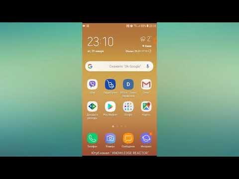 КАК ВНЕСТИ НОМЕР В ЧЕРНЫЙ СПИСОК ЗАБЛОКИРОВАТЬ НА СМАРТФОНЕ Android Samsung