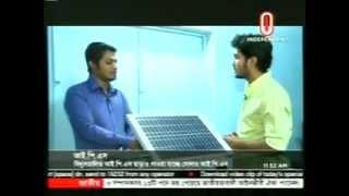 Ensysco Solar IPS news on Independent TV, Bangladesh | www.ensyscobd.com