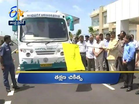 Andhra Pradesh | 19th July 2017 | Ghantaravam 12 Noon News Headlines