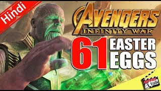 AVENGERS: INFINITY WAR - All Easter Eggs [Explained In Hindi]