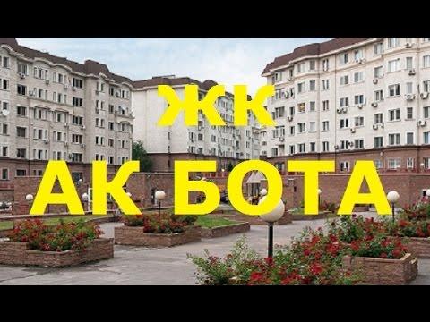 Новостройки Крыма, жилые комплексы в Крыму от застройщика