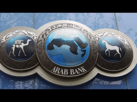 Arab Bank says report of $1 bln settlement is 'inaccurate'