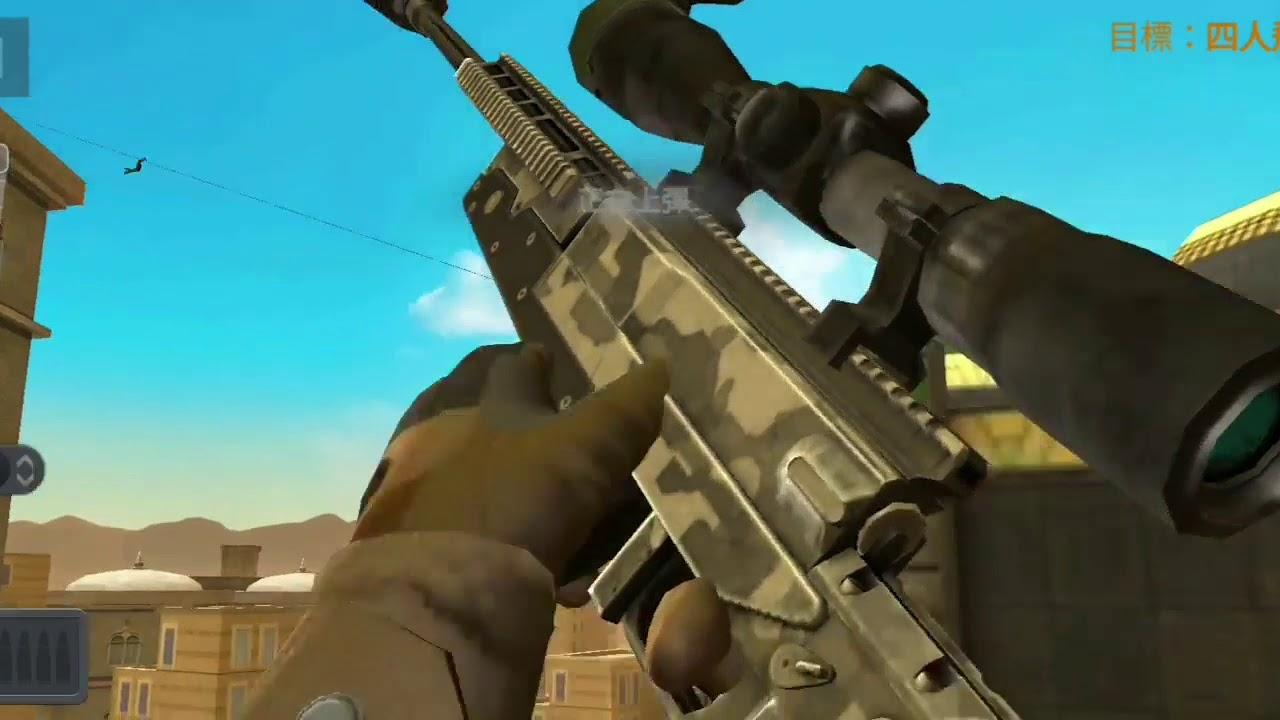 3d 狙擊 刺客 破解