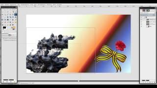 GIMP 2.8 - Уроки - Урок 3 - Создание фотоколлажа
