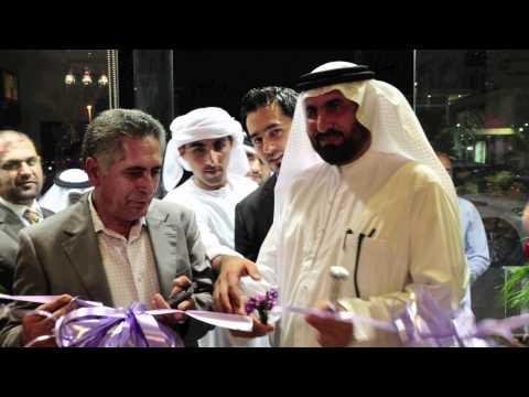 Etry Gallery Opening with HH  Sheikh Taleb bin Saqr Al-Qassimi