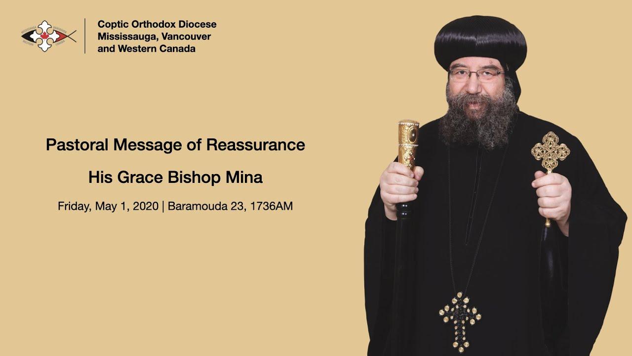Pastoral Message of Reassurance from HG Bishop Mina (Arabic) | May 1, 2020