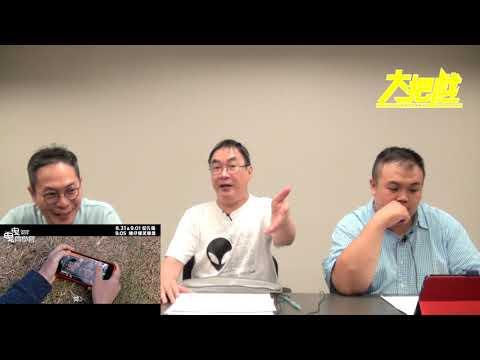 素人特工 / 曳曳同學會 / ANNA〈大把戲〉2019-09-06 d