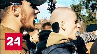Радикалы атаковали Порошенко в Чернигове. 60 минут от 13.03.19