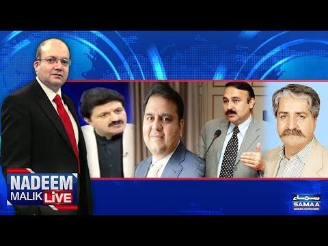 Nadeem Malik Live | SAMAA TV | 22 Jan 2018