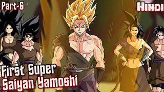 Yamoshi First Super Saiyan | Cumber Against Yamoshi SSJ | Dragon Ball Yamoshi Part 06