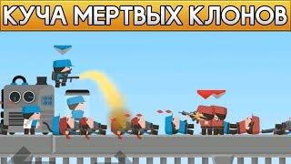 ЦЕЛАЯ КУЧА МЕРТВЫХ КЛОНОВ! ОЧЕНЬ МНОГО КЛОНОВ! - Clone Armies
