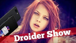 Роскомнадзор закрывает Telegram? и OnePlus 5 ЛЖЕТ | Droider Show #297