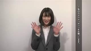 舞台 アンフェアな月 第2弾 〜刑事 雪平夏見シリーズ〜 『殺してもいい...