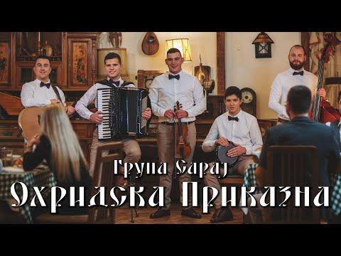 Grupa SARAJ - Ohridska Prikazna