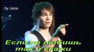 Александр Рыбак - Что с тобой   ( Не молчи )