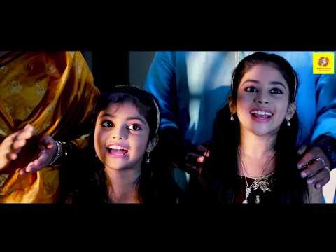 Perunnal Kili 2018 Official Video Song | Kili Kili Perunnal Kili | Shafi Kollam