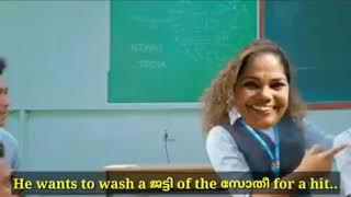 Surya funny troll
